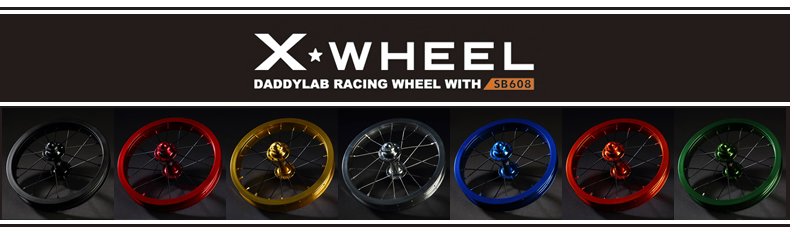 DADDYLAB X_WHEEL