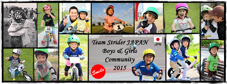 ストライダー Team Strider Japan Boys&Girls Community Facebook カバー写真